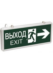 Светильник светодиодный ССА 1003 ВЫХОД-EXIT двустор. 3Вт ИЭК LSSA0-1003-003-K03