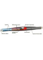 Муфта кабельная соединительная 1кВ ПСТ(тк) 3х(150-240мм) с болт. соедин. Нева-Транс 22010008