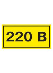 Символ 220В 20х40 ИЭК YPC10-0220V-1-100