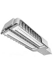 Светильник светодиодный LAD LED R320-2-MG-50 110Вт на консоль LADesign LADLED2MG50K