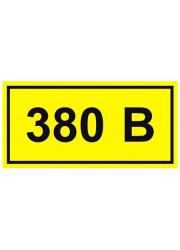 Символ 380В 38х90 ИЭК YPC10-0380V-3-021