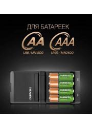 Устройство зарядное CEF27 высокоскоростное 45-min express charger Duracell Б0001996