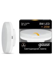 Лампа светодиодная диммируемая Led GX53 8Вт 3000К Gauss 108408108-D