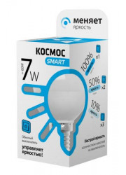 Лампа светодиодная LED GL45 7Вт 220В E14 4500К 3 уровня яркости Космос Smart LksmLEDSD7wGL45E1445