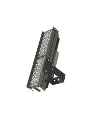 Прожектор светодиодный S8.3 NW 120 AC 220 85Вт IP66