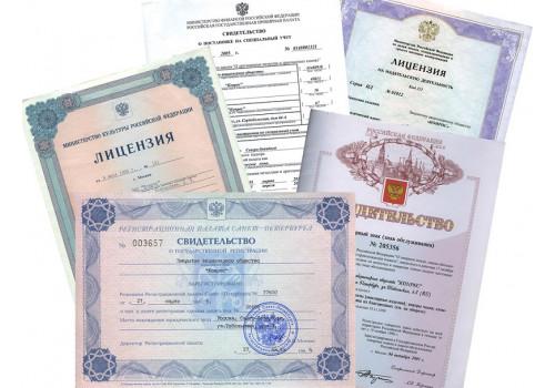Государственная регистрация продукции: зачем оформлять и как это сделать