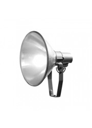Прожектор ГО 07-250-001 без ПРА