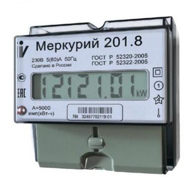 Счетчик Меркурий 201.8 1ф 5-80А 1 класс точн. 1 тариф. имп. вых. ЖКИ DIN-рейка