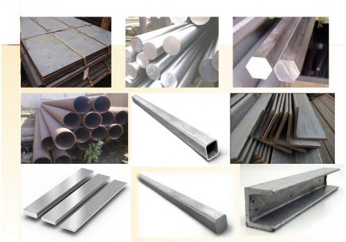 Виды металлопроката: краткий обзор основных характеристик