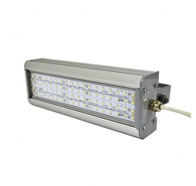 Светильник светодиодный промышленный ССМ-ССП-03 50Вт IP65 340х106х56мм