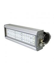 Светильник светодиодный уличный ДКУ ССМ-ССУ-02 20Вт IP65