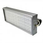 Светильник низковольтный светодиодный ССМ-ССП-02  80 НВ 80Вт 36 Вольт  AC IP65