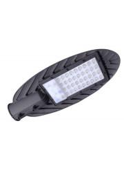 Светильник светодиодный LED PSL 03 70Вт 5000К IP65 GR AC190-260В уличный JazzWay 5020412