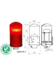 Светильник сигнальный Заградительный огонь СДЗО-05-2